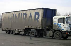 грузоперевозки автототранспорт