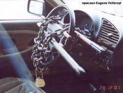 взлом авто