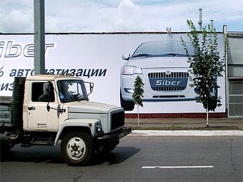 автомобиль ГАЗ